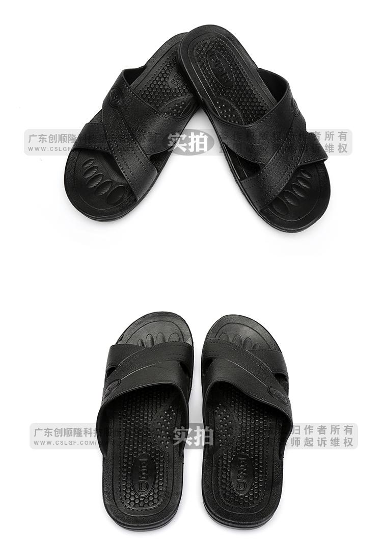 C款SPU防電拖鞋09.jpg