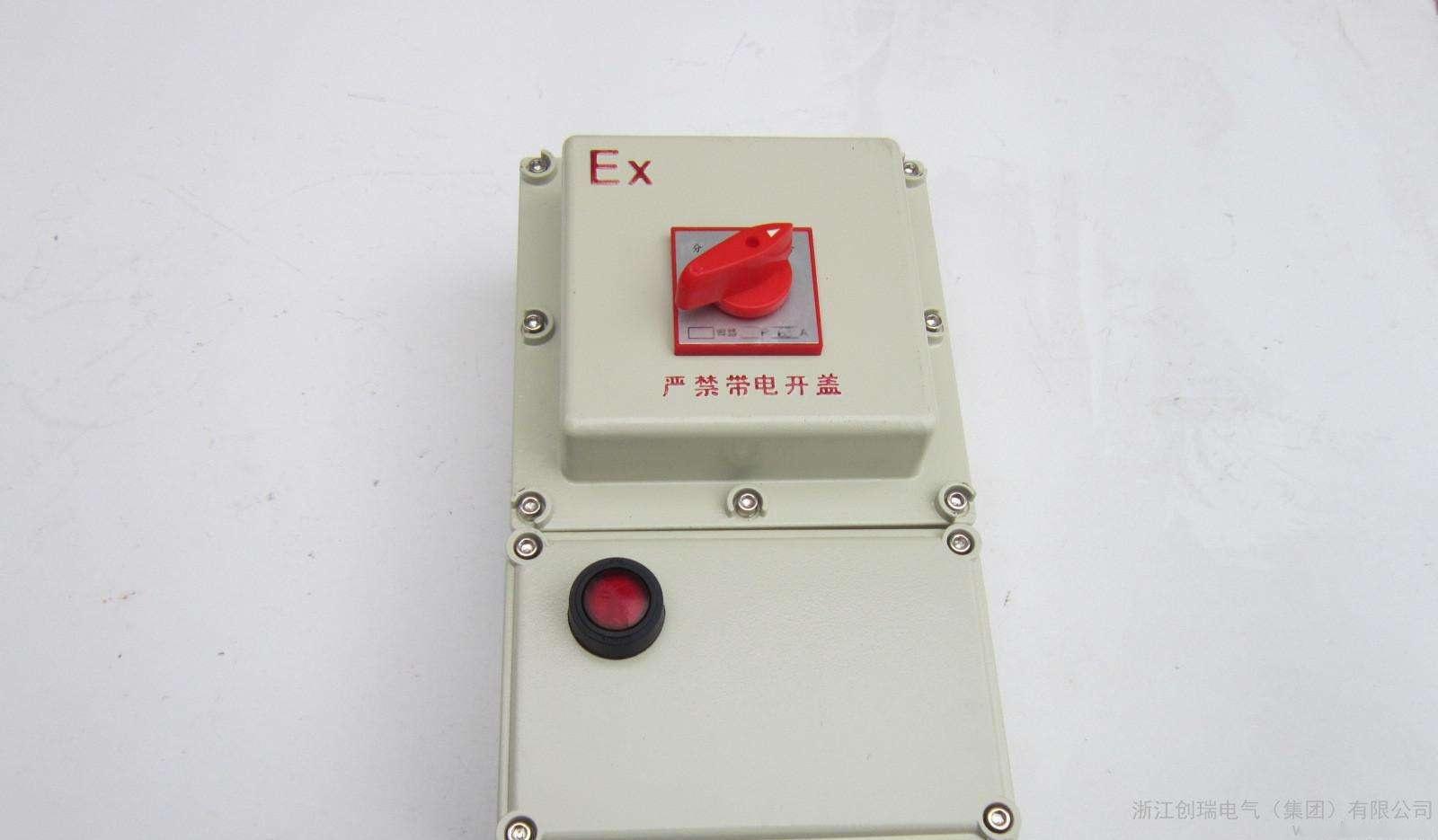 BDZ52系列防爆斷路器833959905