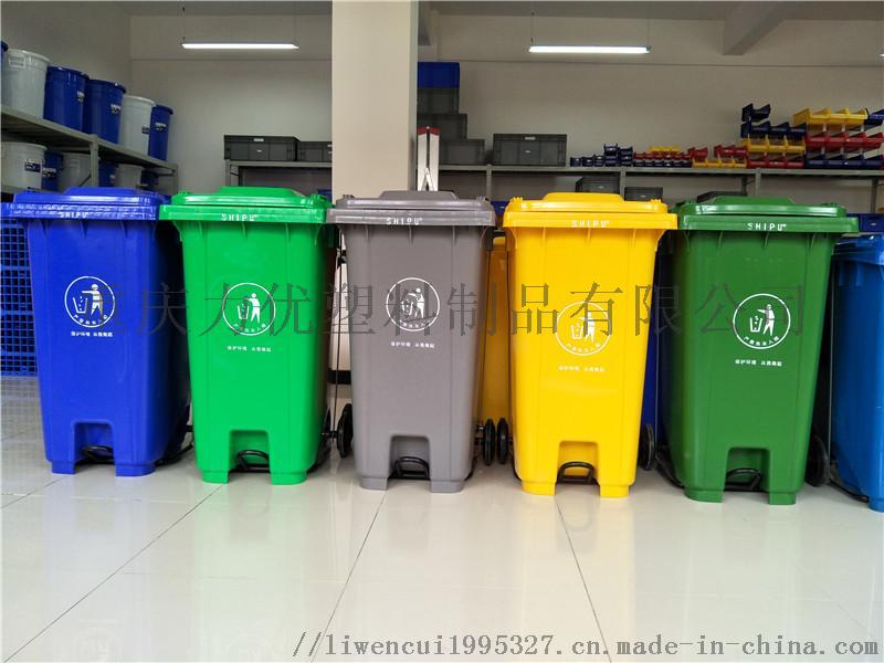 K240L垃圾桶 (13).jpg