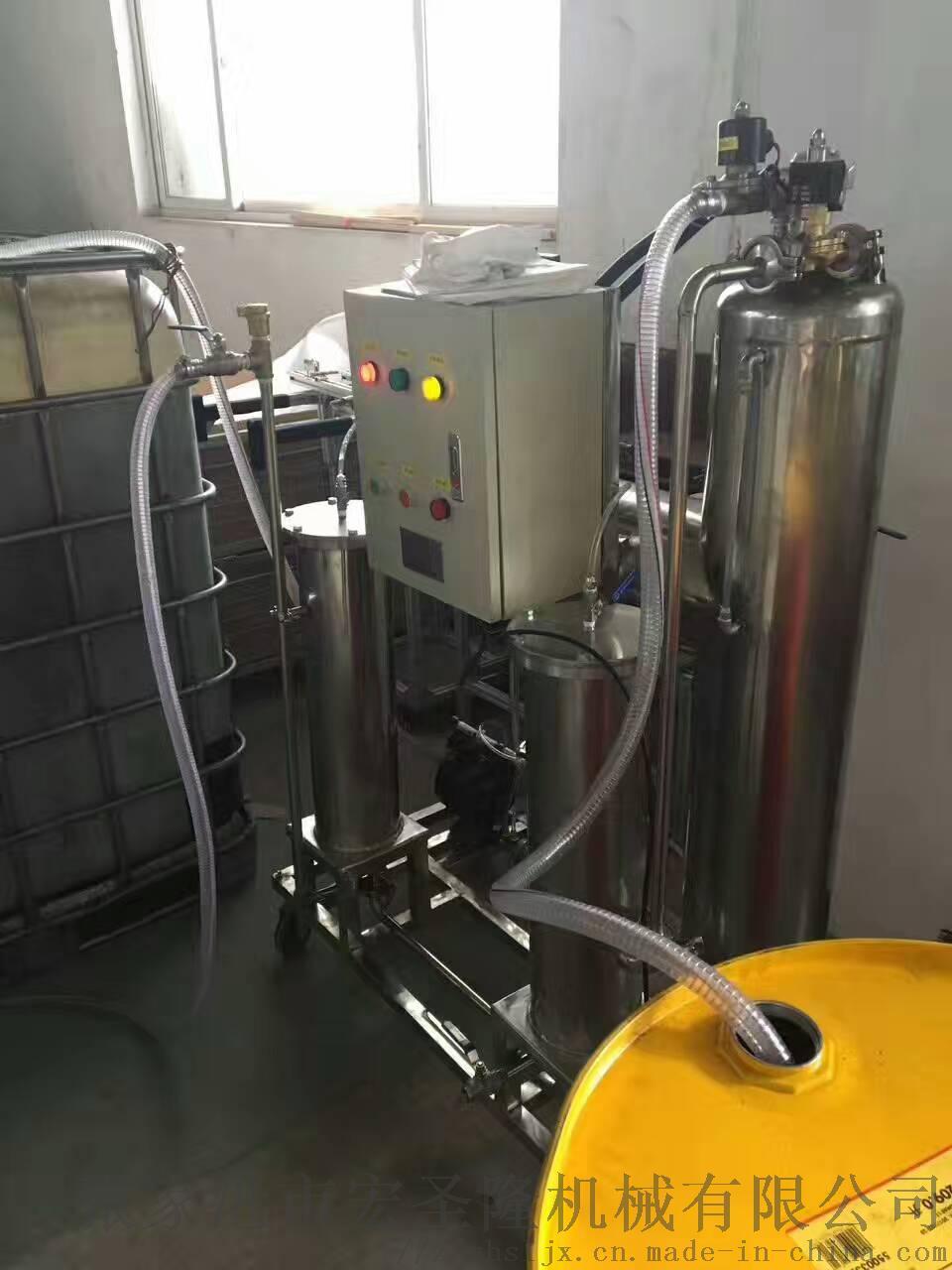油水分離器 車間油水分離設備 油污水分離設備824702785