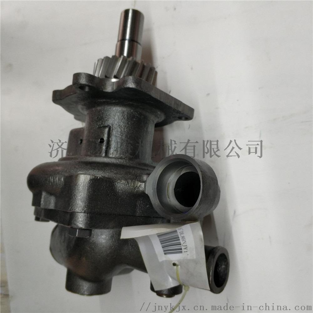 水泵4972853 (5).jpg