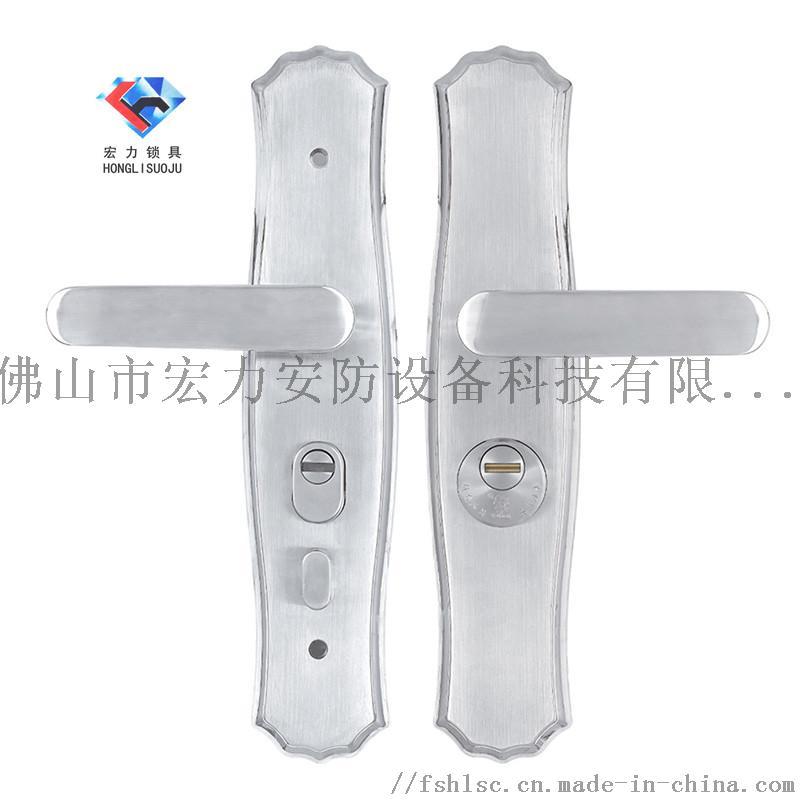 宏力锁厂直销南宁市防盗门执手锁,智能指纹锁820638495