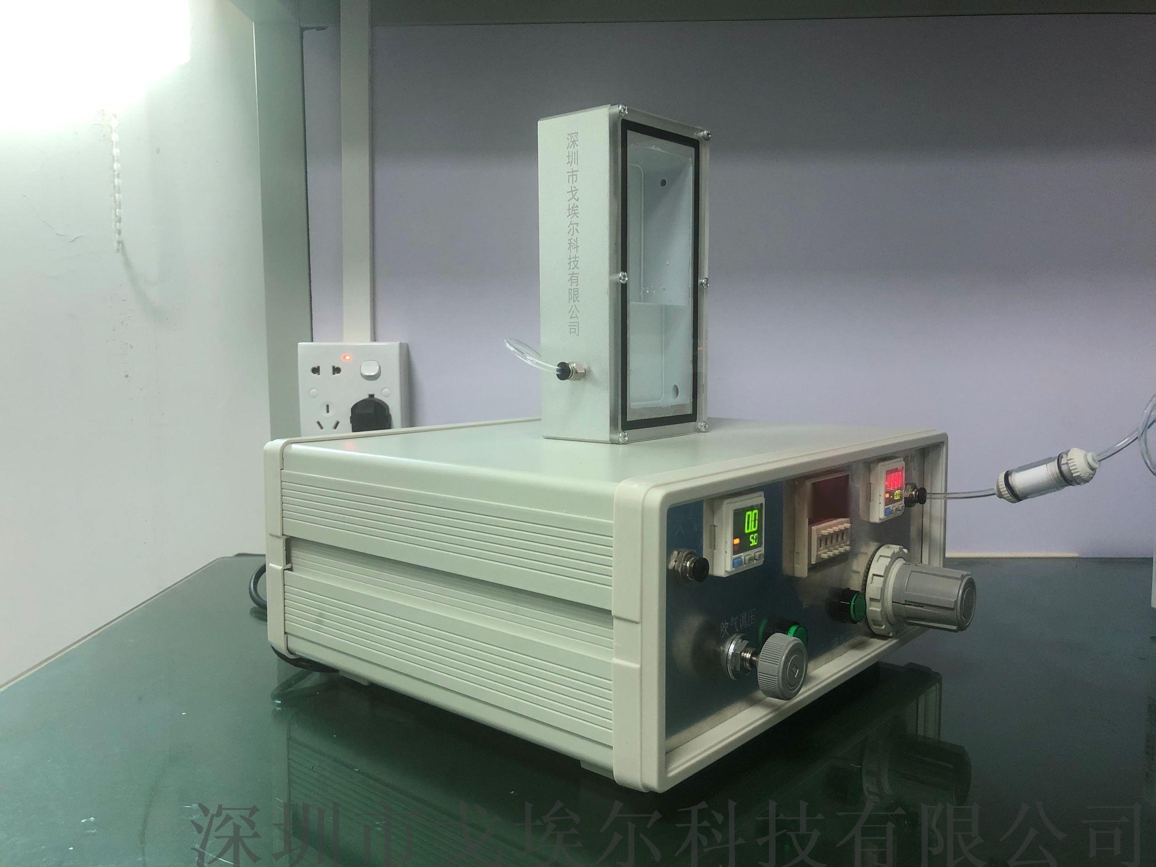 IP防水测试设备 防水测试仪供应873606865