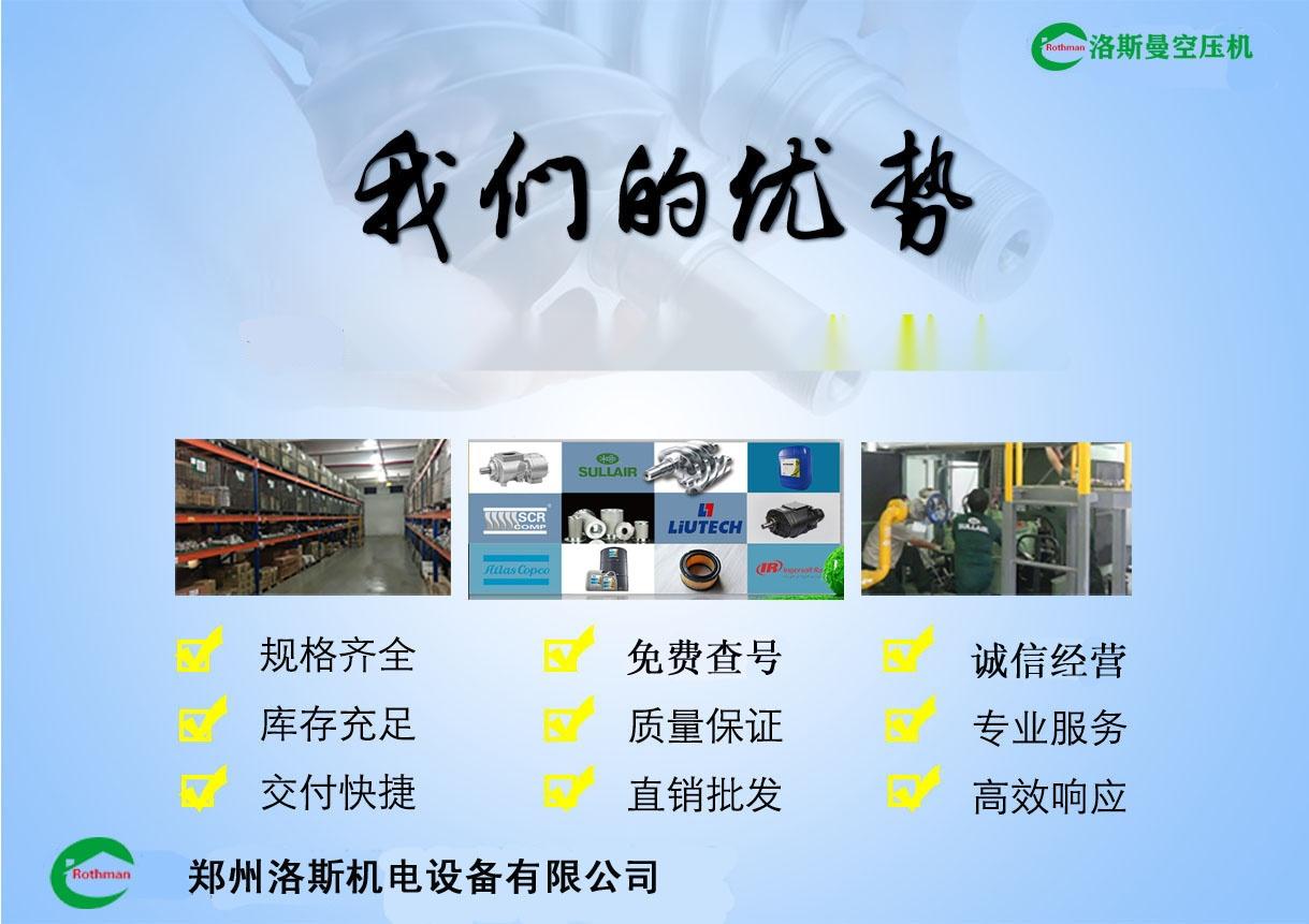 复盛油细分离器2605272370 空压机油分芯113688862