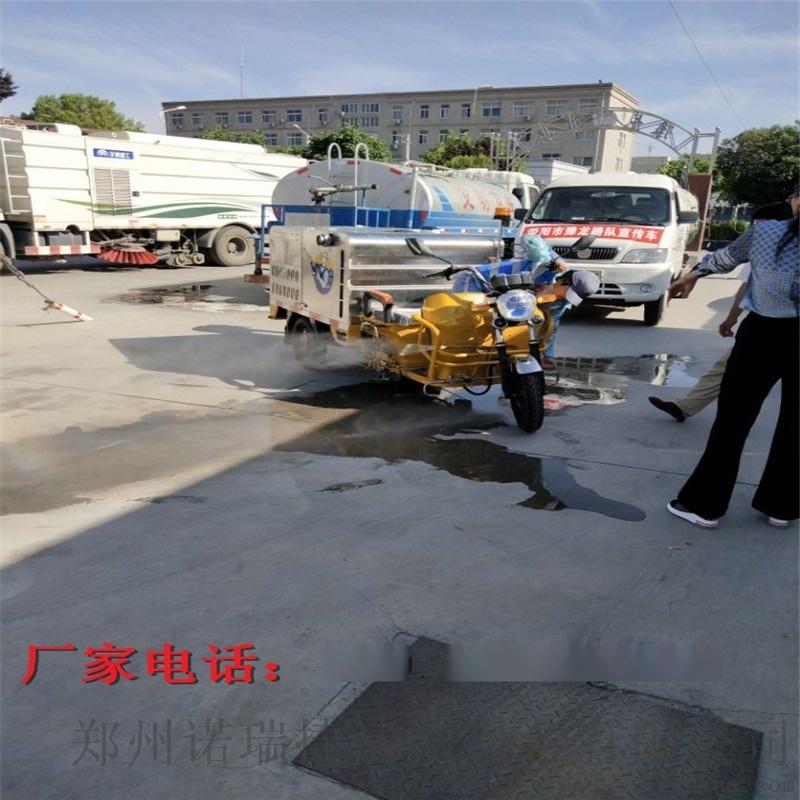 郑州【小型电动三轮高压清洗车】生产厂家108735725