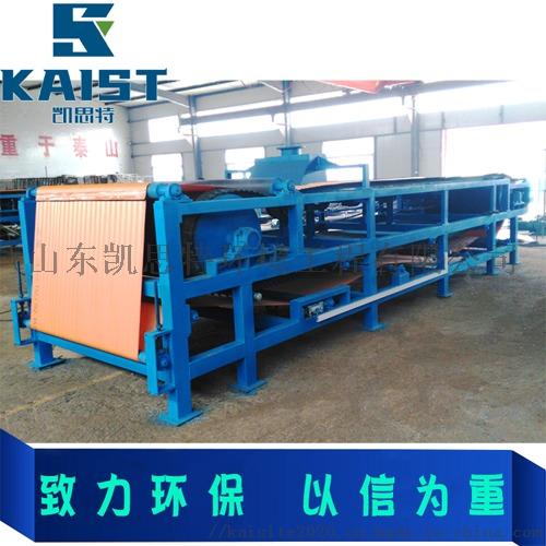 山东凯思特-水平带式真空过滤机产品优点说明865447562