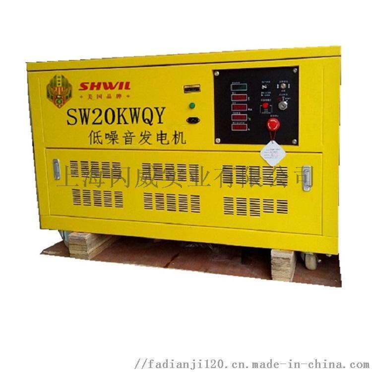 20KW汽油750.jpg
