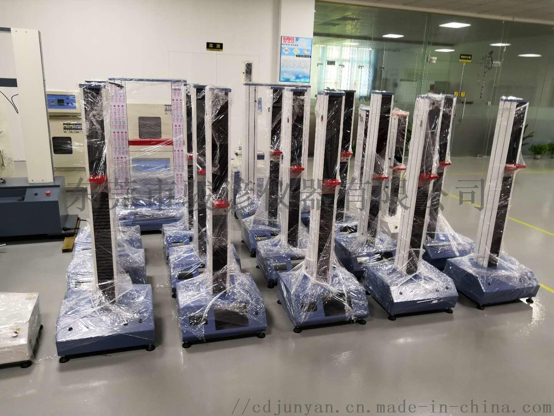 多力能材料拉(压)力试验机801281005