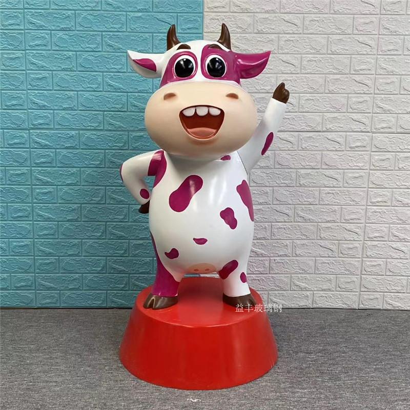 牛造型卡通雕塑 玻璃钢卡通动物雕塑定做新年美陈153923645