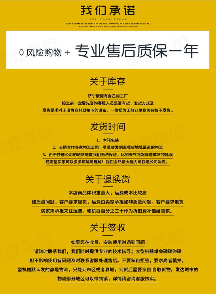 热熔划线机29_看图王.jpg