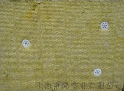 岩棉板 (1).jpg
