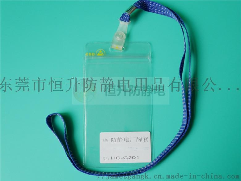 HC-C201 (3).jpg