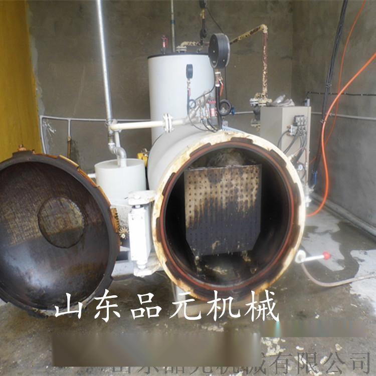 鸡鸭鹅尸体无害化处理设备厂家电话837531002