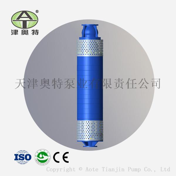 10KV矿用高压潜水泵生产厂家-大流量深井潜水泵752547495