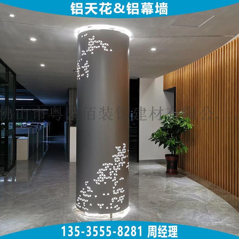 3mm厚铝单板图案穿孔定制 门头广告牌穿孔铝单板152514575