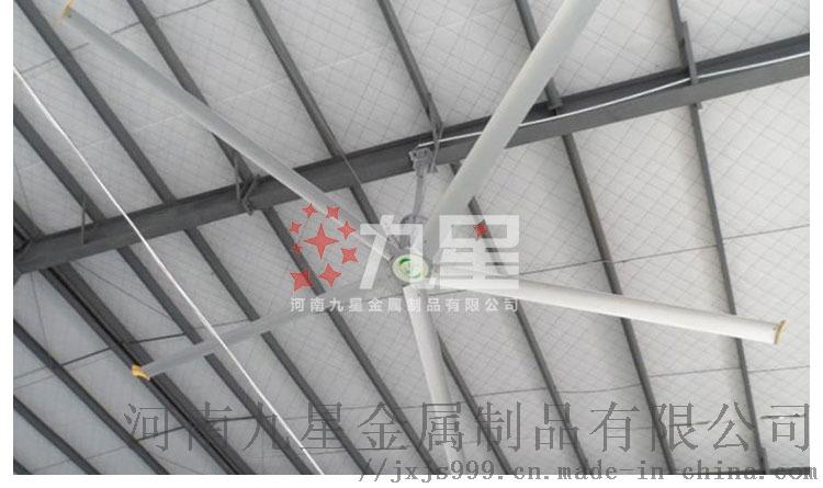 风扇1_07.jpg