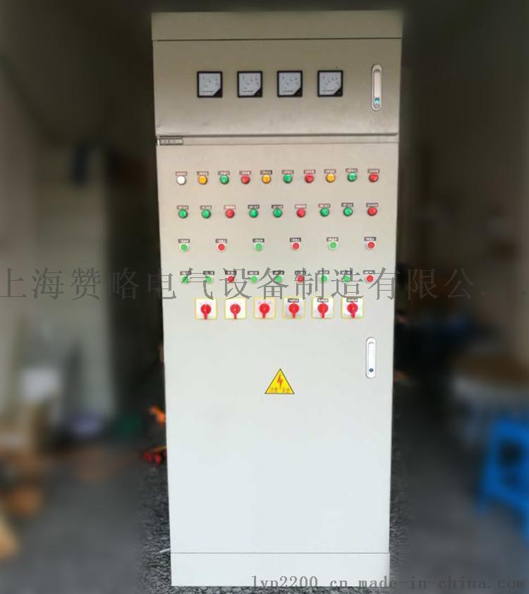 控制櫃雙軟啓動器/帶PLC自動巡檢775139805