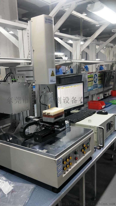 顶针荷重行程试验机实物图片.jpg