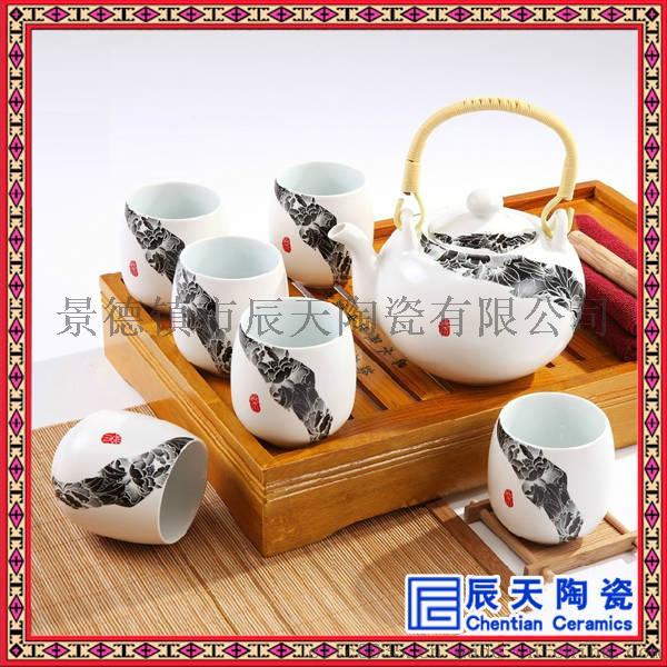 雪花釉陶瓷茶具 日式陶瓷茶具 功夫茶茶具订做60343175