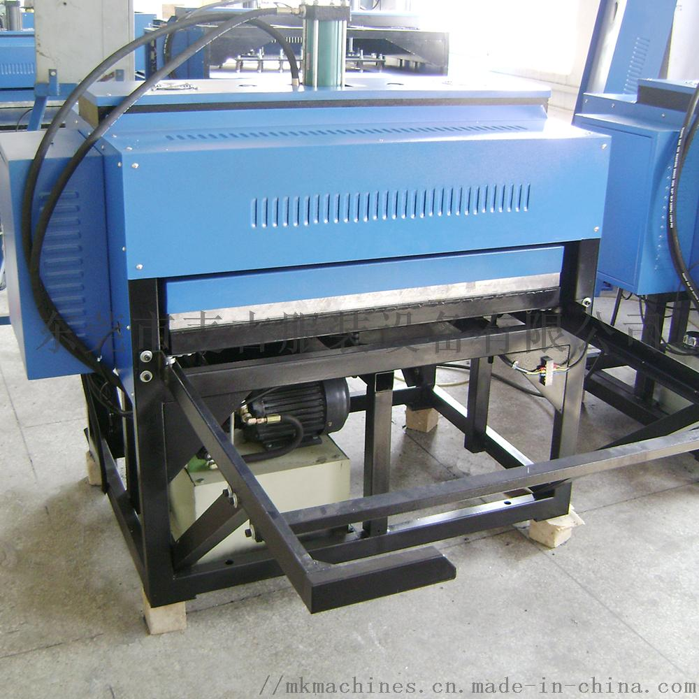 80*100cm液压双工位烫画机东莞厂家直销797402645