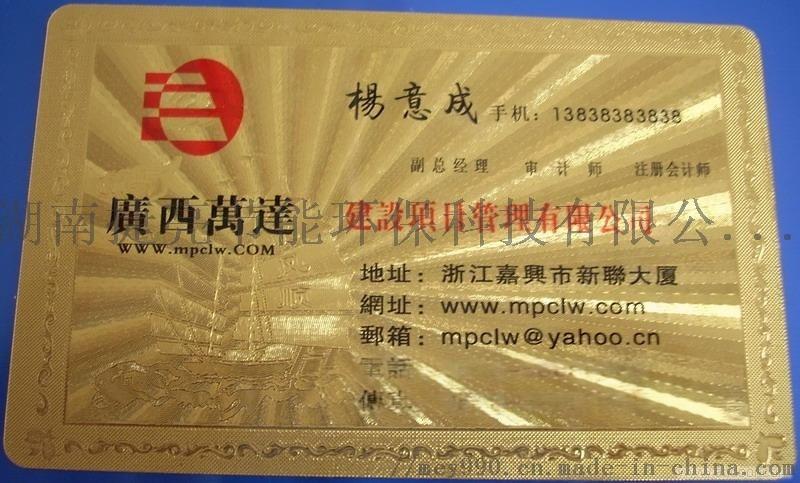 廣告圖文店印鐳射名片的多功能印刷一體機799648095