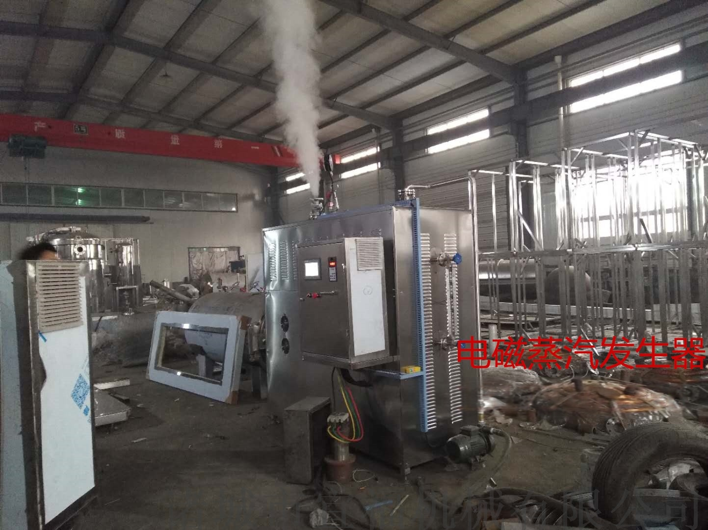 電磁蒸汽發生器廠家直銷773856022