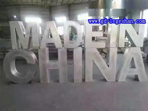 异形铝方通厂家 铝方通加工 造型铝方通定做.jpg