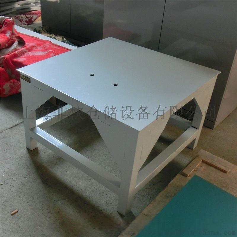5004钢板台面 (4).jpg