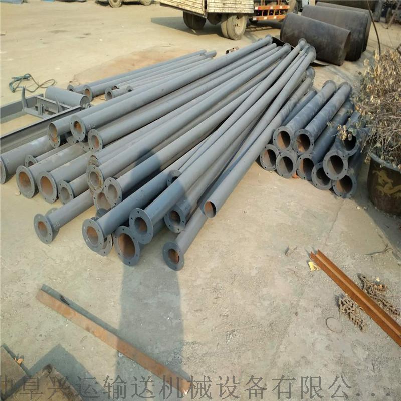 专业订制管链输送机加工 新品  石英砂灌仓垂直管链机769263912