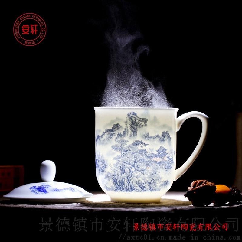 庆典礼品定制茶杯6.jpg