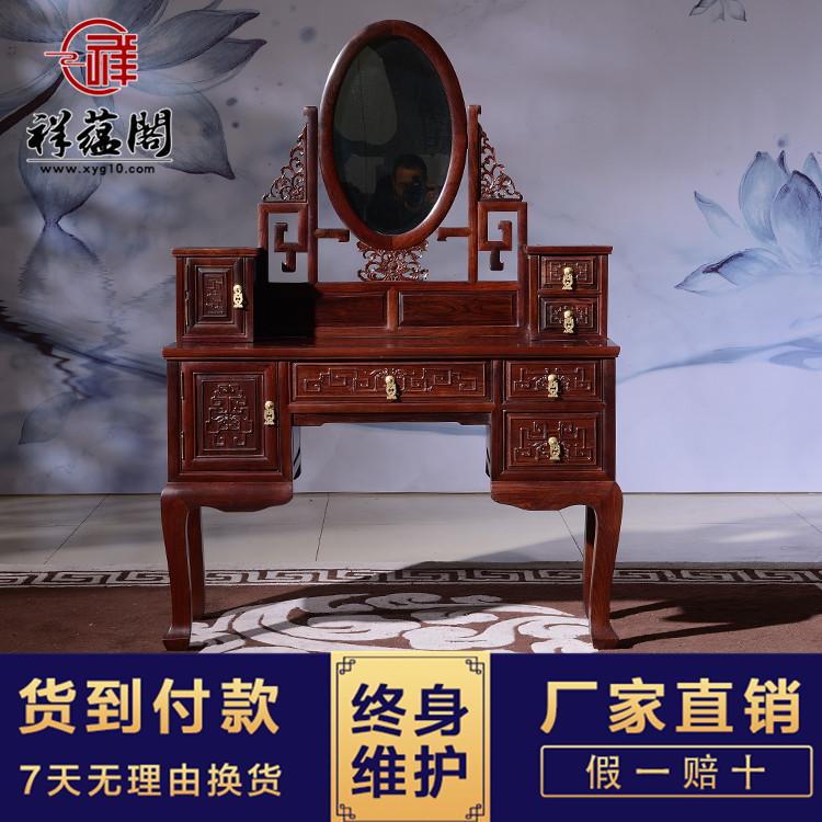 红木梳妆台 祥蕴阁15.jpg
