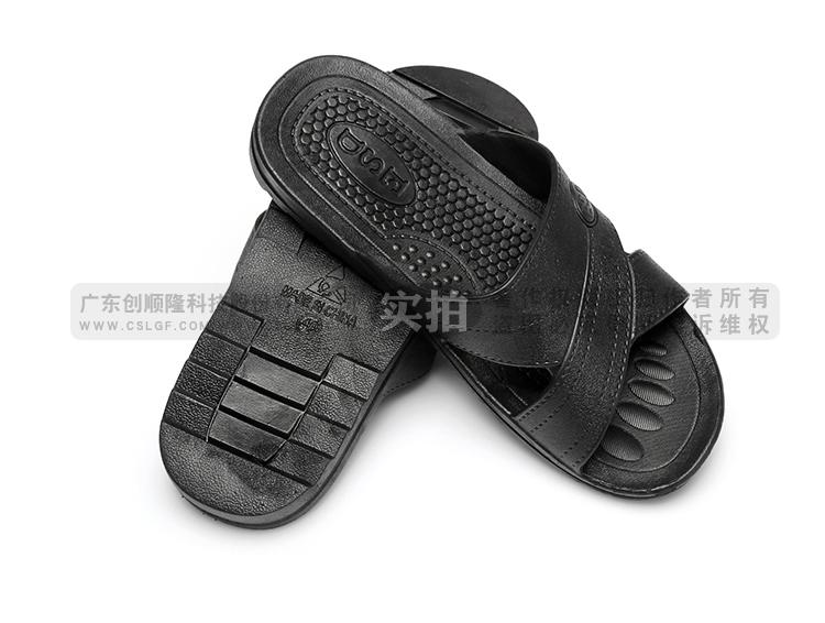 C款SPU防電拖鞋08.jpg