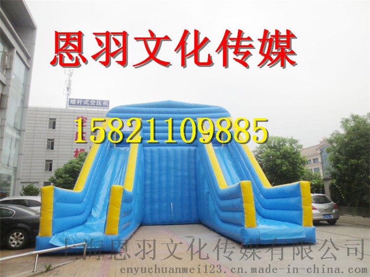 大型水上主题儿童乐园水上冲关设备出租出售64450805