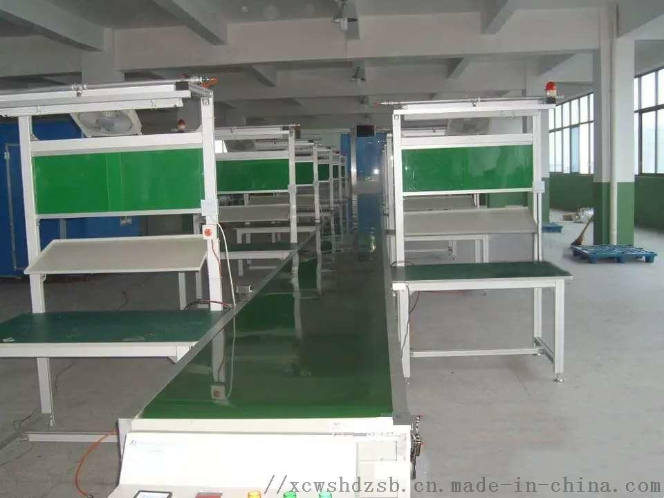皮带输送线 输送带流水线 电子电器生产线785679282