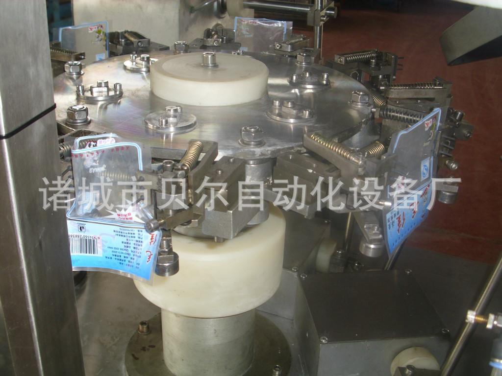 (厂家直销)200g乌江榨菜给袋式包装机,贝尔GDS-600型预制袋包装机,定量給袋包装机--自动提升,自动称重,自动真空打码707707492