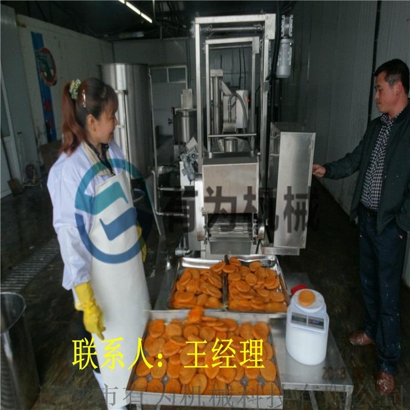 鸡肉饼成型机,肉糜饼成型机,肉饼上屑机745871762