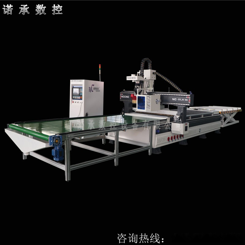 【板式家具开料机】板式家具数控开料机 数控开料机98089302