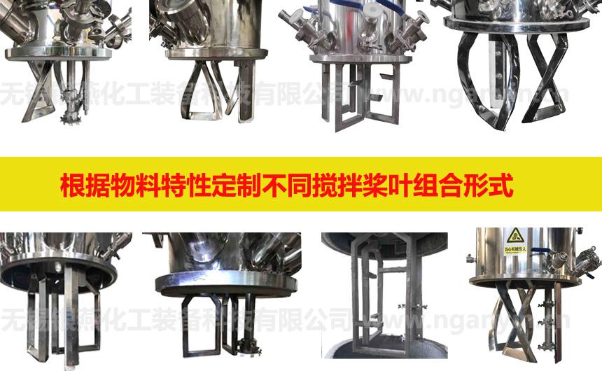 实验室真空行星搅拌机 小型高粘度搅拌机94650505