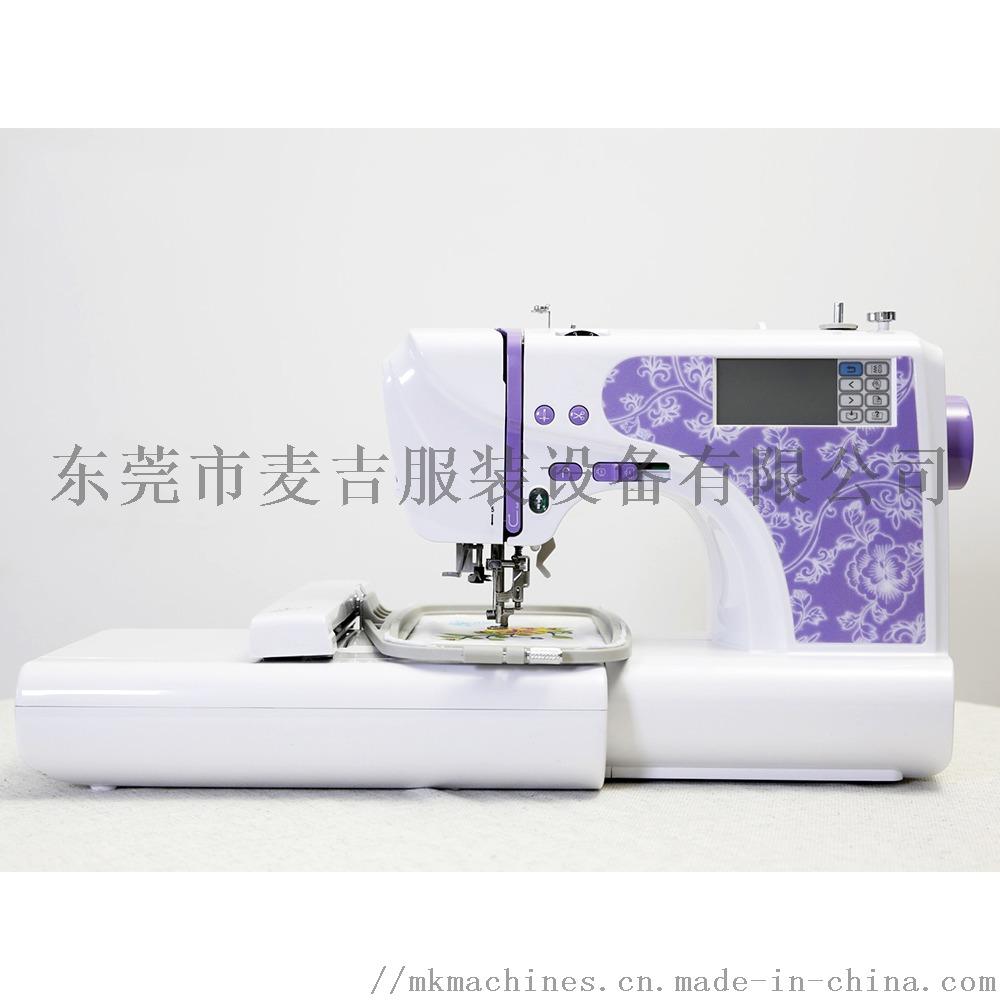 缝纫机 电脑绣花机 多功能刺绣机800241225