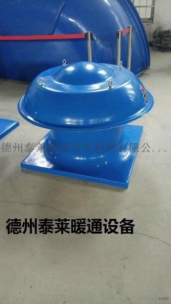玻璃钢低噪声屋顶风机BDW87-3809604855