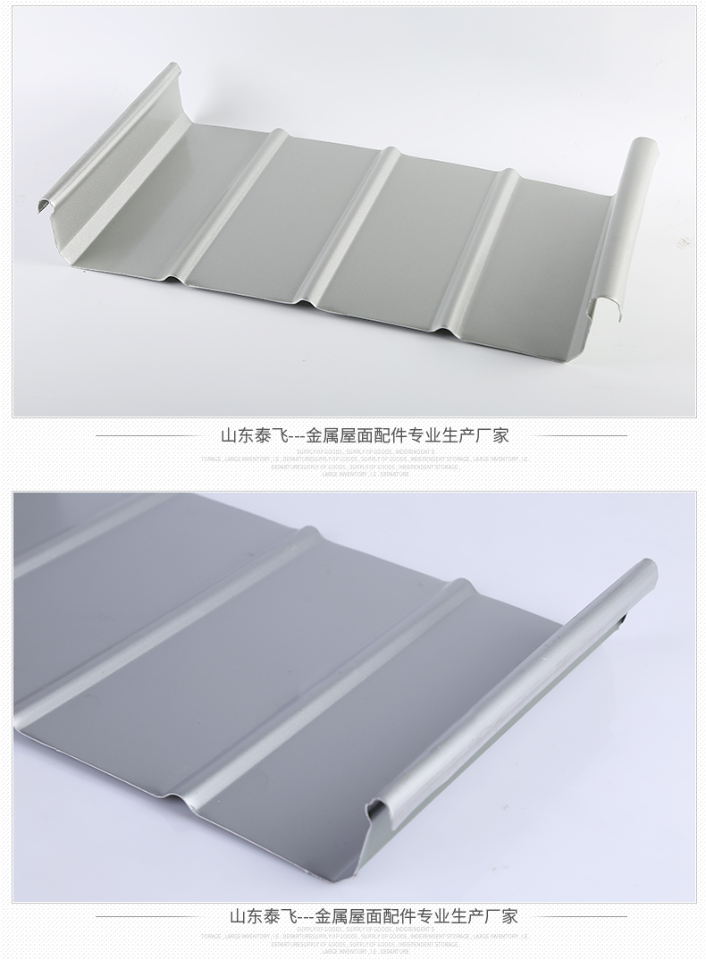 8鋁鎂錳板_15.jpg
