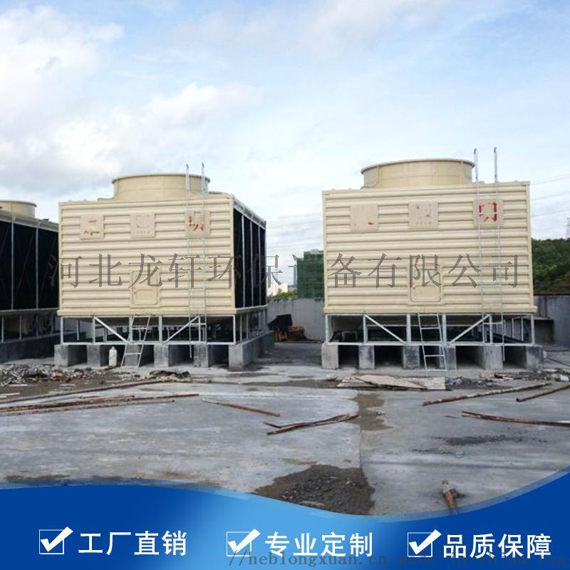 厂家直销方形逆流式玻璃钢冷却塔DFNGP-90098095605