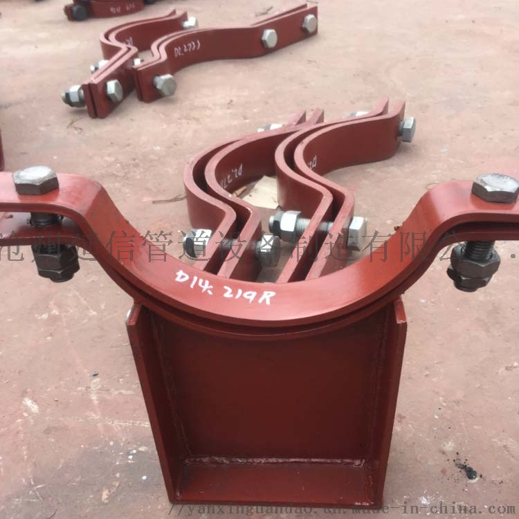 横担弹簧用管夹管座D14型_西北院管部135676545