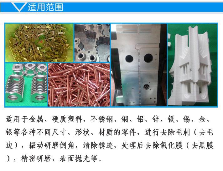 厂家直供树脂研磨石 研磨材料 抛磨块 树脂磨料119418225