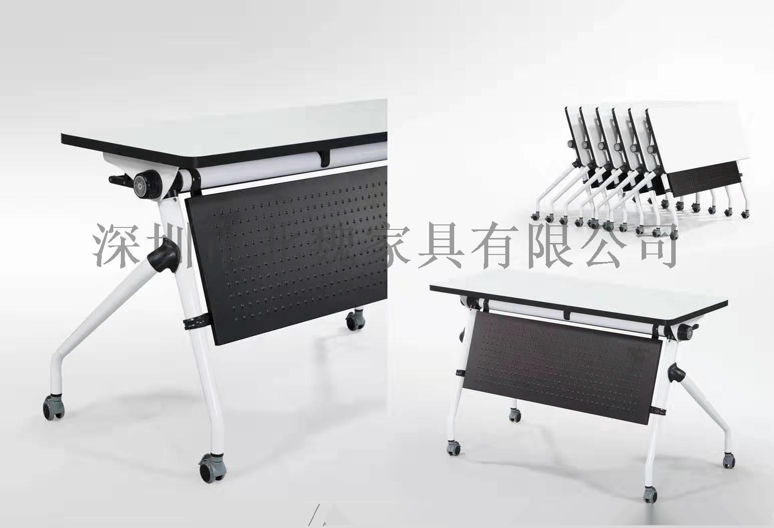 现代折叠培训桌椅-培训班折叠桌椅-可移动拼接桌椅123031295