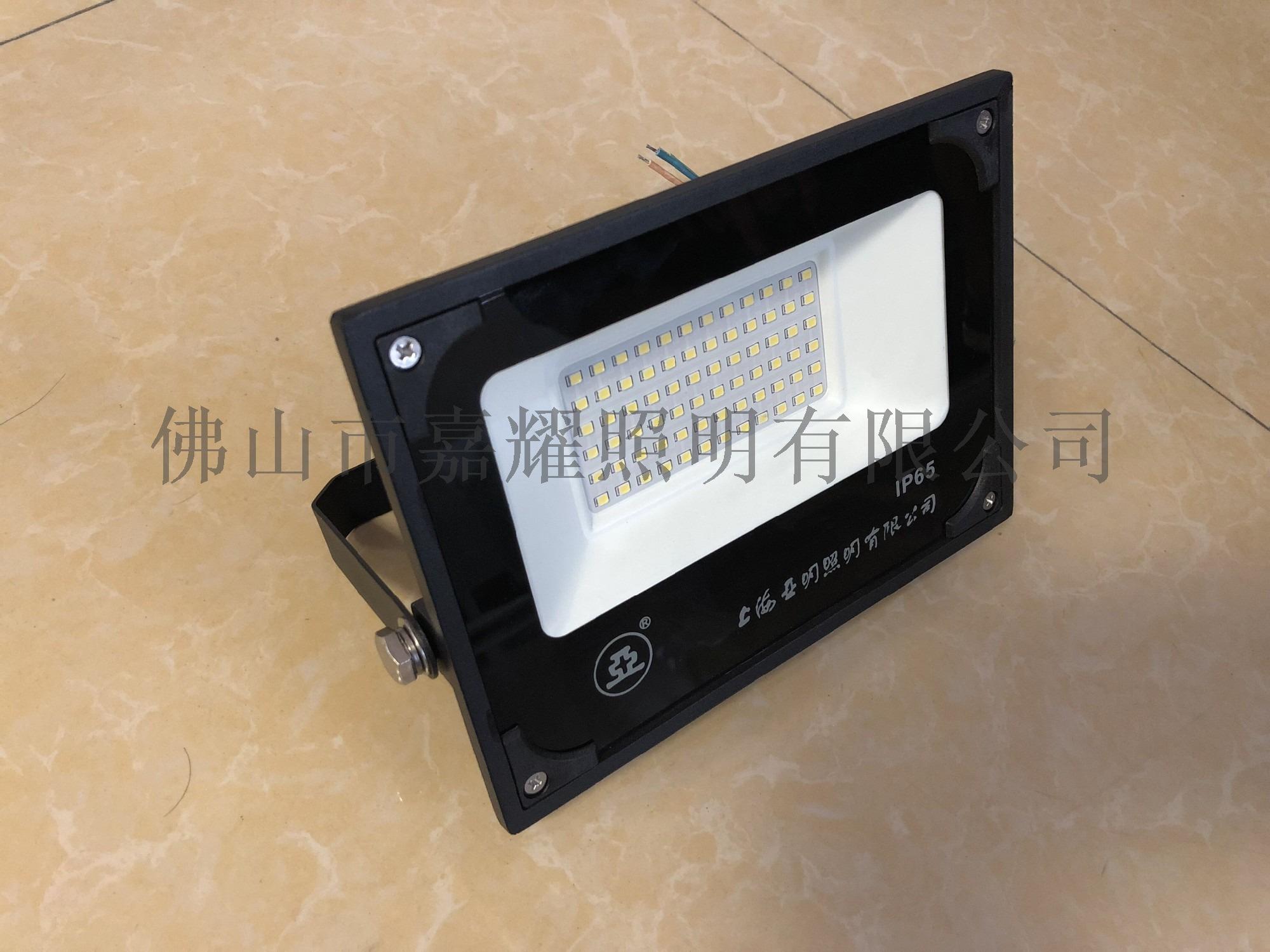 上海亞明ZY609五.jpg