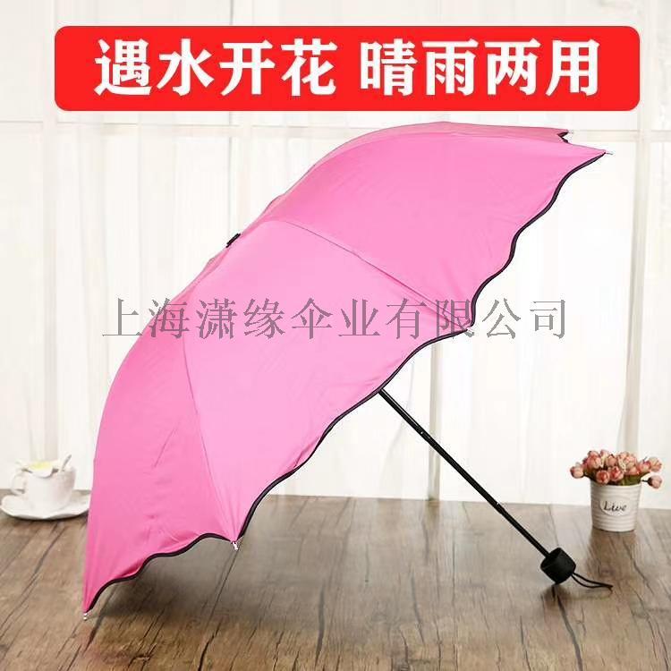 定制广告雨伞直杆高尔夫伞logo彩印遇水开花伞120644802
