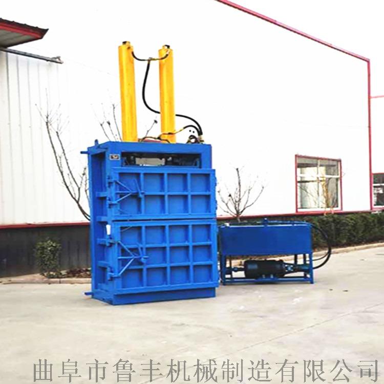 80噸立式液壓打包機 (2).jpg