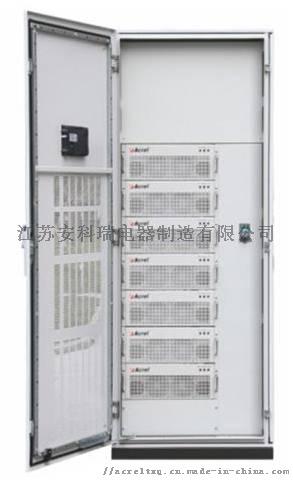 全效电能质量治理—混合动态滤波补偿装置134857395