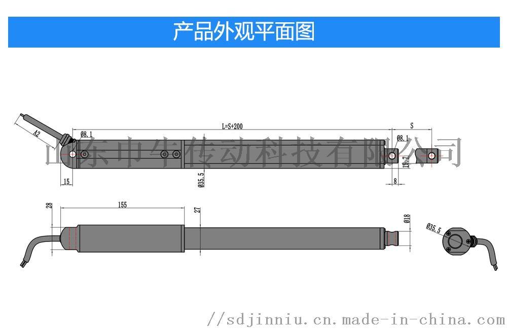 笔式直杆电动推杆【**产品】线性驱动器115973465